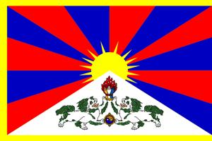Tibet zászlaja